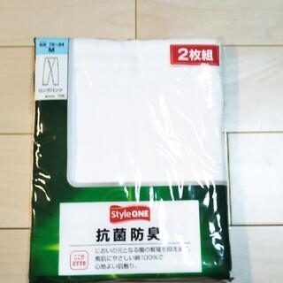ユニクロ(UNIQLO)のロングパンツ2枚 サイズM メンズ綿100% 抗菌防臭肌着 アンダーウェア (その他)