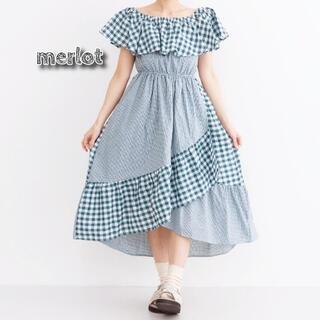 メルロー(merlot)の新品 merlot ギンガムチェック柄オフショルロングワンピース グリーン(ロングワンピース/マキシワンピース)