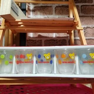 ミキハウス(mikihouse)のミキハウスコップ5セット(グラス/カップ)