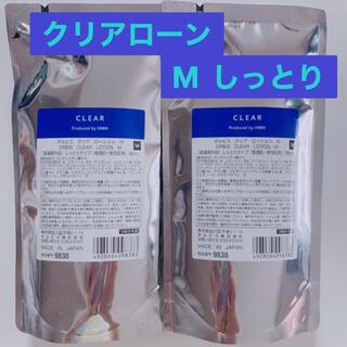 オルビス(ORBIS)の☆ORBIS オルビス☆ クリアローション M  詰め替え 2袋セット(化粧水/ローション)