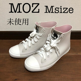 MOZ モズ レインシューズ ハイカット ベージュ M 未使用