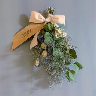 ハンドメイド ナチュラルドライフラワースワッグ ユーカリ紫陽花かすみ草(ドライフラワー)