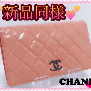CHANEL - 💖新品同様💖CHANELマトラッセ エナメル 財布