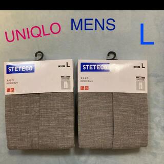 ユニクロ(UNIQLO)の❗️週末限定値下げ❗️ユニクロ メンズステテコ L 2点セット(その他)