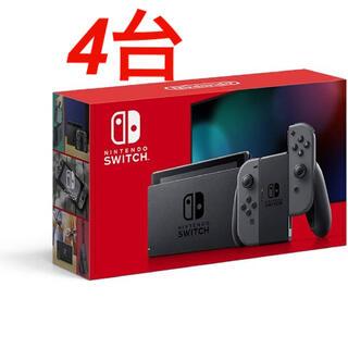 任天堂 - Nintendo Switch グレー 4台セット ネオン 4台 スイッチ