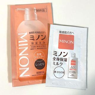 ミノン(MINON)のミノン(試供品) 全身シャンプー/保湿ミルク(サンプル/トライアルキット)