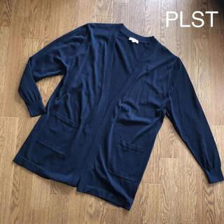 PLST - PLST UVコットンアセテートミディカーディガン