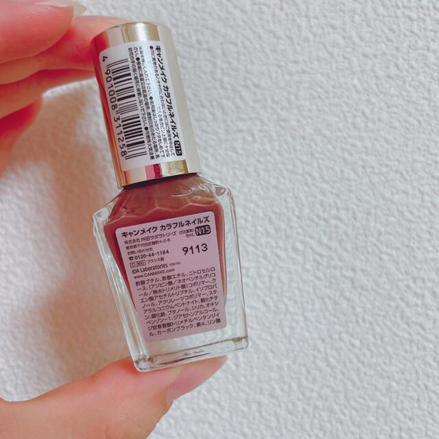 CANMAKE(キャンメイク)のキャンメイク(CANMAKE) カラフルネイルズ N15(1個) コスメ/美容のネイル(マニキュア)の商品写真