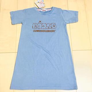 トライチ(寅壱)のTシャツ(シャツ)