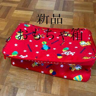 mikihouse - 新品☆ミキハウス☆おもちゃ箱
