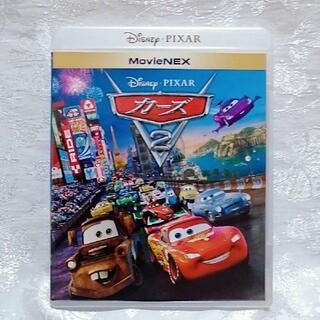 ディズニー(Disney)の新品未使用♡ディズニー/カーズ2 ブルーレイ 正規ケース付き MovieNEX(アニメ)