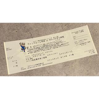 ヴァンフォーレ甲府vsザスパクサツ群馬■サッカー■チケット■1枚(サッカー)