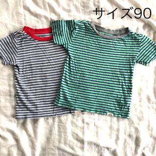 ニシマツヤ(西松屋)のTシャツ 90 双子(Tシャツ/カットソー)