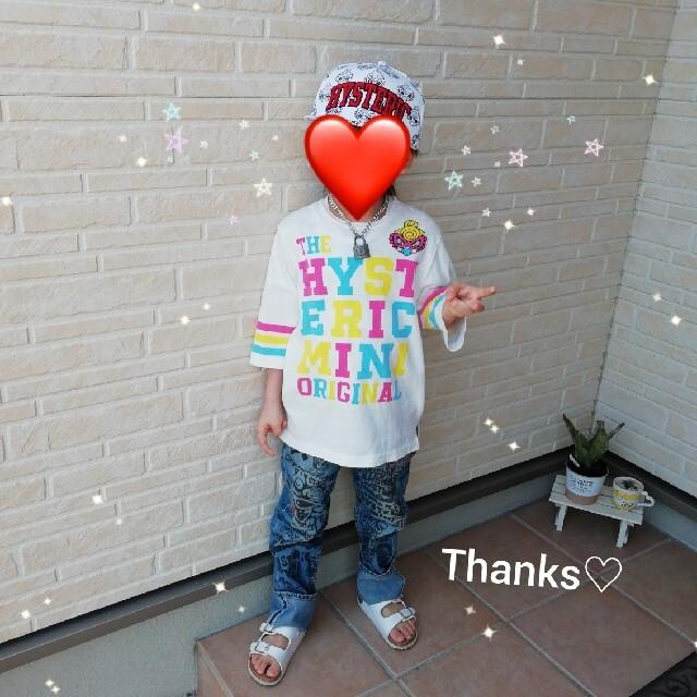 HYSTERIC MINI(ヒステリックミニ)の専用♡ステテコ キッズ/ベビー/マタニティのキッズ服男の子用(90cm~)(Tシャツ/カットソー)の商品写真