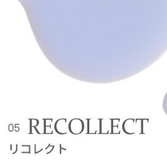 3ce(スリーシーイー)の【送料込み】ヒンス ネイルカラー RECOLLECT コスメ/美容のネイル(マニキュア)の商品写真