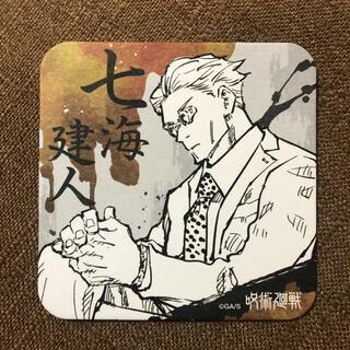 集英社 - 呪術廻戦 アートコースター 七海建人