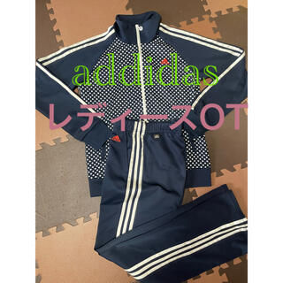 adidas - addidas アディダス レディース ジャージ