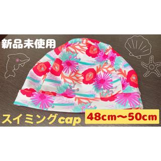 ラグマート(RAG MART)のスイミングキャップ RAG MART(48cm〜50cm)(帽子)