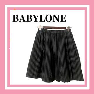 バビロン(BABYLONE)の美品 BABYLONE  バビロン ストライプ フレアスカート ひざ丈 (ひざ丈スカート)