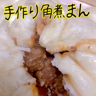 ひろみ様専用(野菜)