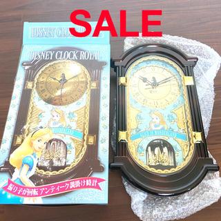 アリス 時計 不思議の国のアリス 掛け時計 置き時計 クオーツ