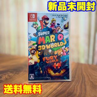 Nintendo Switch - 新品 未開封 スーパーマリオ 3Dワールド + フューリーワールド スイッチ
