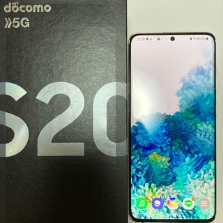 Galaxy - ⭐︎値下げ中!⭐︎【国内版】Galaxy S20 5G 美品 概要欄必見