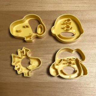 スヌーピー(SNOOPY)のスヌーピー クッキー型 チャーリーブラウン ルーシー ウッドストック(調理道具/製菓道具)