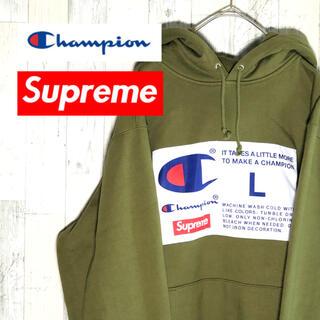 Supreme - 【激レア】【コラボ】シュプリーム チャンピオン パーカー グリーン 緑 肉厚
