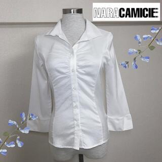 NARACAMICIE - ナラカミーチェ(サイズ2)白系美シルエットシャツ