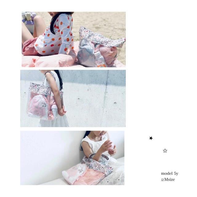 Bonpoint(ボンポワン)の𖦊kirarin様専用𖦊 キッズ/ベビー/マタニティのこども用バッグ(トートバッグ)の商品写真