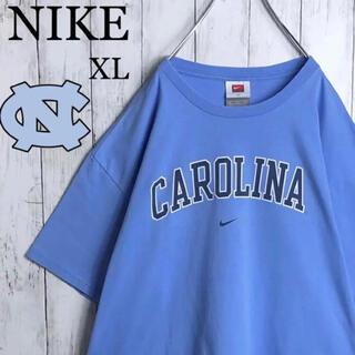 NIKE - 【ビッグシルエット】ナイキ ノースカロライナ大学 Tシャツ XL 水色