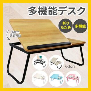 【SALE中!】折りたたみテーブル テーブル コンパクト  勉強机 作業机(ローテーブル)