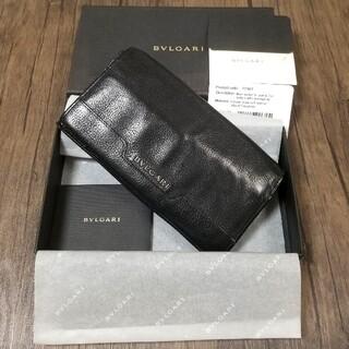 ブルガリ(BVLGARI)のBVLGARI正規品  アーバンシリーズ 長財布(長財布)