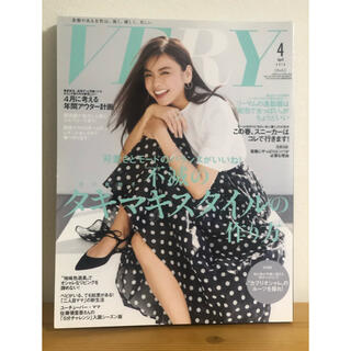 VERY 2018 April 4 ヴェリィ (美容)