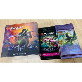 マジックザギャザリング(マジック:ザ・ギャザリング)のmtgモダンホライゾン2プレリリースコレクターセットブースターマジックザギャザリ(Box/デッキ/パック)