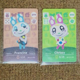 Nintendo Switch - amiiboカード クリスチーヌ&フランソワ2枚セット