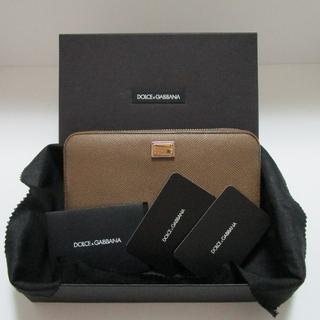 ドルチェアンドガッバーナ(DOLCE&GABBANA)のドルチェ&ガッバーナの長財布 ブラウン ベージュ 箱付き(財布)