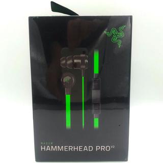 LAZER - 正規品 Razer Hammerhead Pro V2  ゲーミング イヤホン