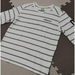 アディダス(adidas)の☆アディダス 長袖 ロンT ボーダー 白 サイズL ●ATP-604(Tシャツ/カットソー(七分/長袖))