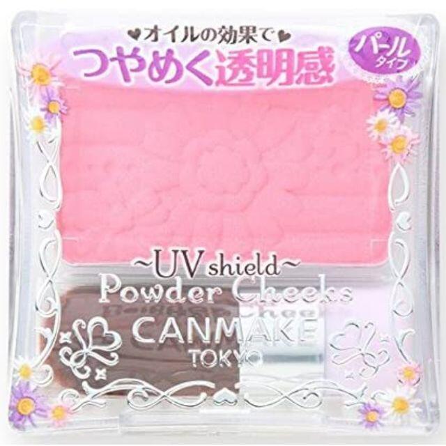 CANMAKE(キャンメイク)の写真5枚掲載 CANMAKE パウダーチークス 桃色 コスメ/美容のベースメイク/化粧品(チーク)の商品写真