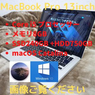 Apple - MacBook Pro13インチ Office・動画編集ソフト付き