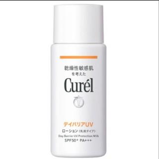 キュレル(Curel)のキュレル UVローション【値下げ可】(日焼け止め/サンオイル)