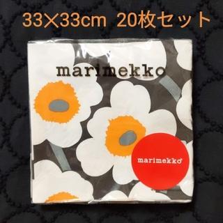マリメッコ(marimekko)のマリメッコ ペーパーナプキン 未開封(テーブル用品)