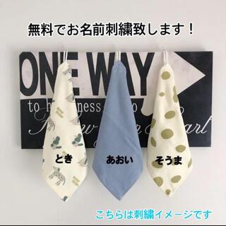 入園 入学 ループタオル 名入れ無料 ガーゼ生地 3枚セット 犬柄ブルー(外出用品)