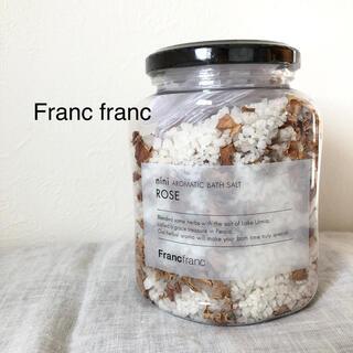 フランフラン(Francfranc)のフランフラン   Franc franc ニニ アロマティックバスソルト ローズ(入浴剤/バスソルト)