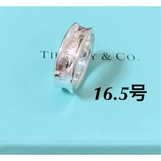 Tiffany & Co. - ティファニー  Tiffany&Co. 1837 ナローリング   指輪