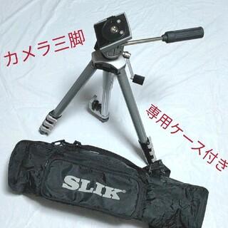 ◆カメラ 三脚 グッドマン·エース Ⅱ 専用ケース付き