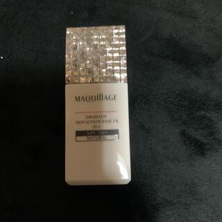 MAQuillAGE - マキアージュドラマティックスキンセンサーベースEXナチュラル