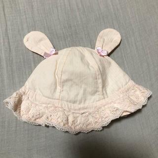 エニィファム(anyFAM)のベビー帽子♡48cm(帽子)